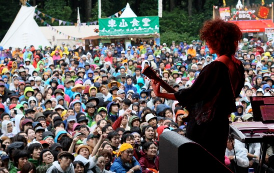 Fuji Rock photos: the Sherbets